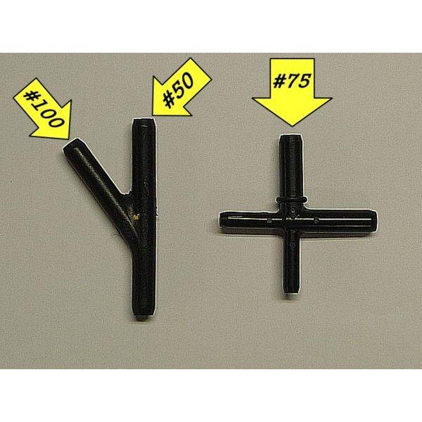 画像3: 無鉛仕様エアジェット +字 Y字 HRC互換 MC21・28