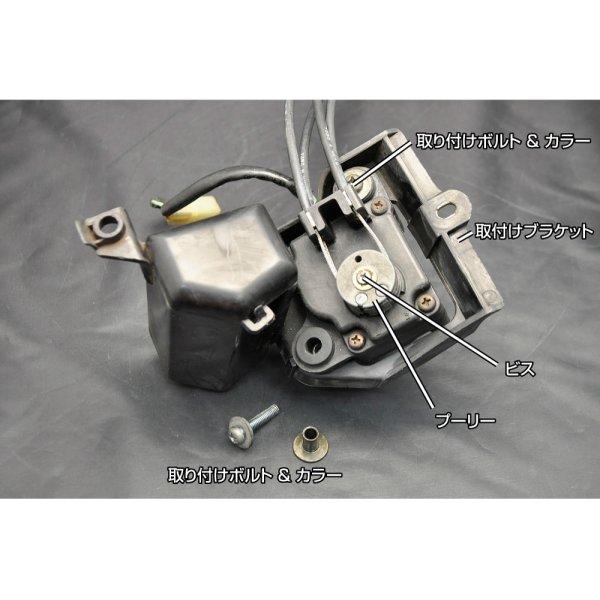 画像3: RCバルブサーボモーター 交換サービス 【 MOTOwire.co × T2Racing 】 MC18 MC21 MC28