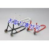 J-TRIP製 フォークアップスタンド