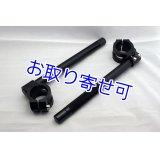 ロビーモト製 セパレートハンドルキット 【5度】 41mm