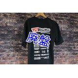 T2RオリジナルドライメッシュTEEシャツ [2015] 定価3,500円が在庫一掃セール