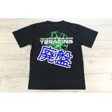 T2RオリジナルドライメッシュTEEシャツ [ 2018 earth ]