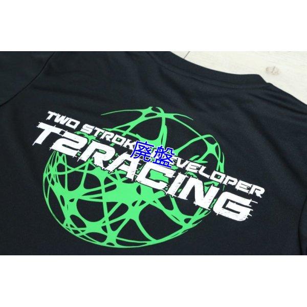 画像2: T2RオリジナルドライメッシュTEEシャツ [ 2018 earth ]