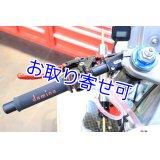 ロビーモト製 セパレートハンドルキット 【 エボモデル 】 25mm
