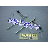 SMG Racing6→7製 NSR-mini NSR50・80用 racingカウルステー
