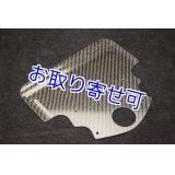 BeeHouse製 NSR-mini NSR50用 カーボンディフューザー