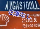 AVGAS 100 LL