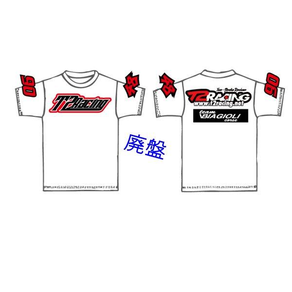 画像1: 2019 ITALIAN GP T-shirt