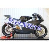 オリジナル フルカウル TYPE-1 ストリート 【 復刻 ver. 】 FRP製 [ カーボン ] MC18・21・28