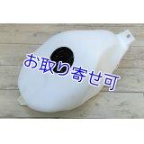 TYGA PERFORMANCE製 GRP フューエルタンク 【 MC28 】未塗装