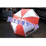 オリジナル レーシング傘