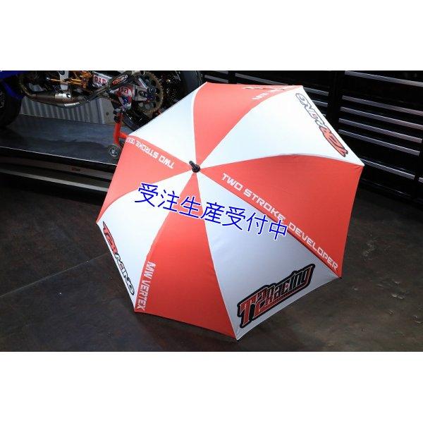 画像1: オリジナル レーシング傘