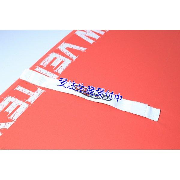 画像3: オリジナル レーシング傘