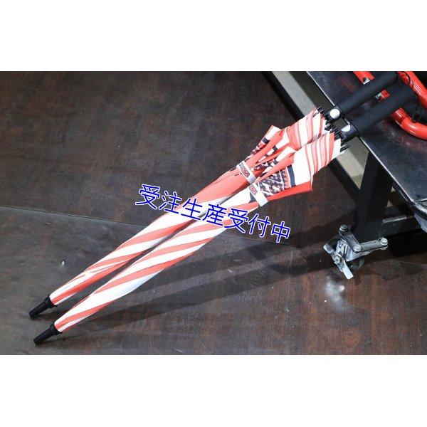 画像4: オリジナル レーシング傘