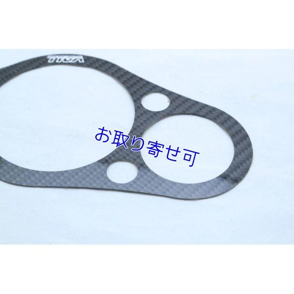画像2: TYGA PERFORMANCE製 カーボンメータープレート【 MC21 】