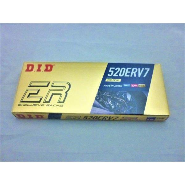 画像1:  DID製チェーン 520 ERV7