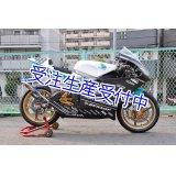 オリジナル フルカウル TYPE-1 レースタイプ 【 復刻ver. 】 [ カーボン ] MC18・21・28