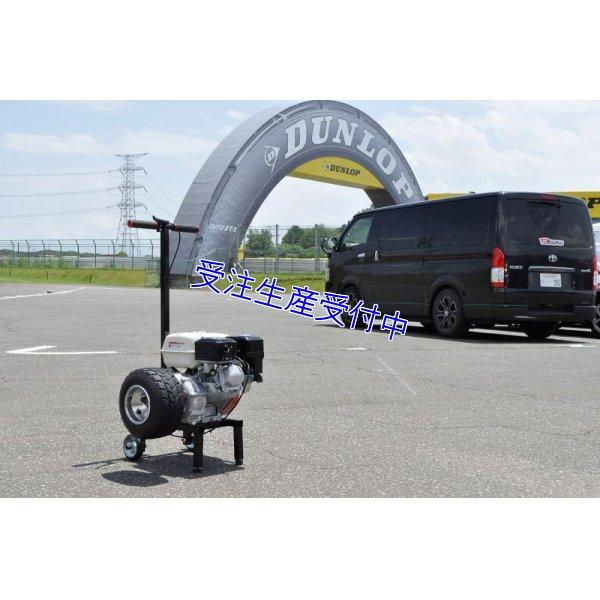画像1: エンジンスターター 【 HONDA GX160 エンジン搭載 】