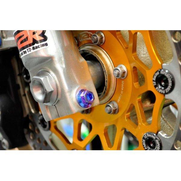 画像1: β-Titanium製 フロントフォーク割ボルト【 2本1セット 】MC18 / MC21 / MC28