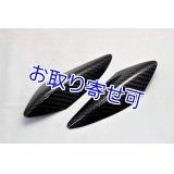 BeeHouse製 NSR-mini NSR50用 カーボンシートガード