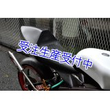 シートカウル TYPE-3 ストリートタイプ カーボン製 [コート無] MC18/MC21/MC28