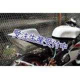シートカウル TYPE-3 レースタイプ [カーボン] MC18/MC21/MC28